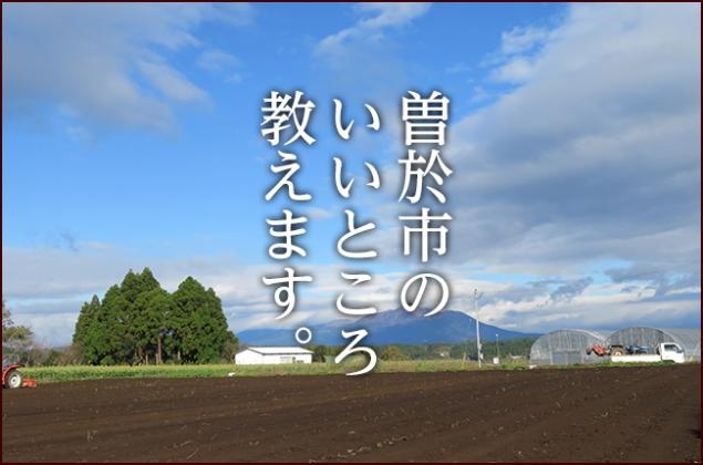平成29年7月23日(日曜日) かごしま暮らしセミナーin東京に参加します。