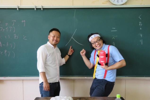 学校恋活2016年7月23日:イベント報告