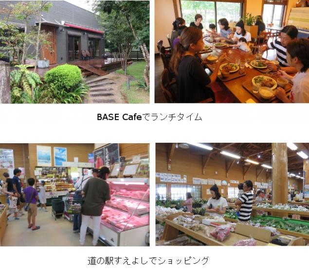 曽於市内の人気カフェで昼食&お買い物