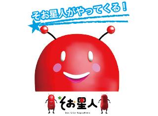 移住・UIJターン就職座談会in福岡