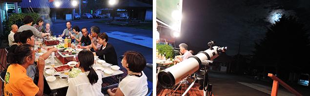バーベキューと星空観賞の様子の写真